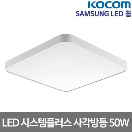 코콤 LED방등 시스템플러스 60W 삼성칩 LED등 LED조명