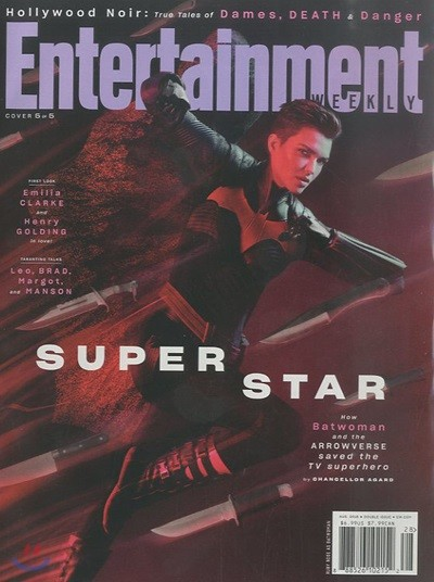 Entertainment Weekly (월간) : 2019년 08월