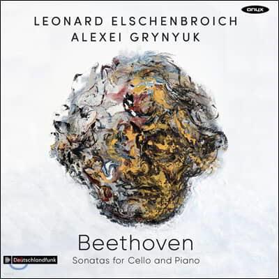 Leonard Elschenbroich 베토벤: 첼로 소나타 전곡집 - 레오나드 엘센브로이흐 [3LP]