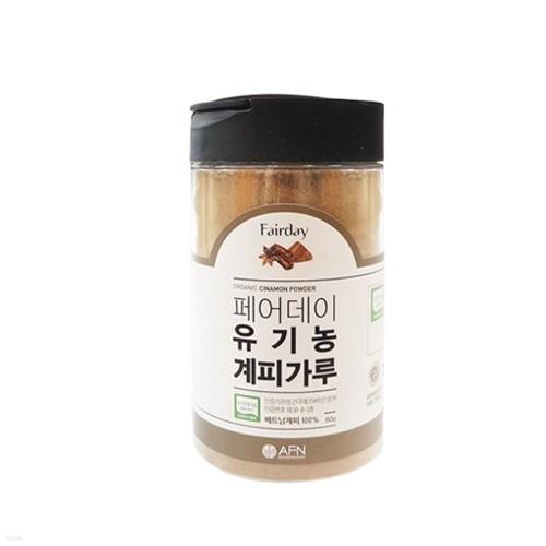 페어데이 유기농 계피가루(60g)