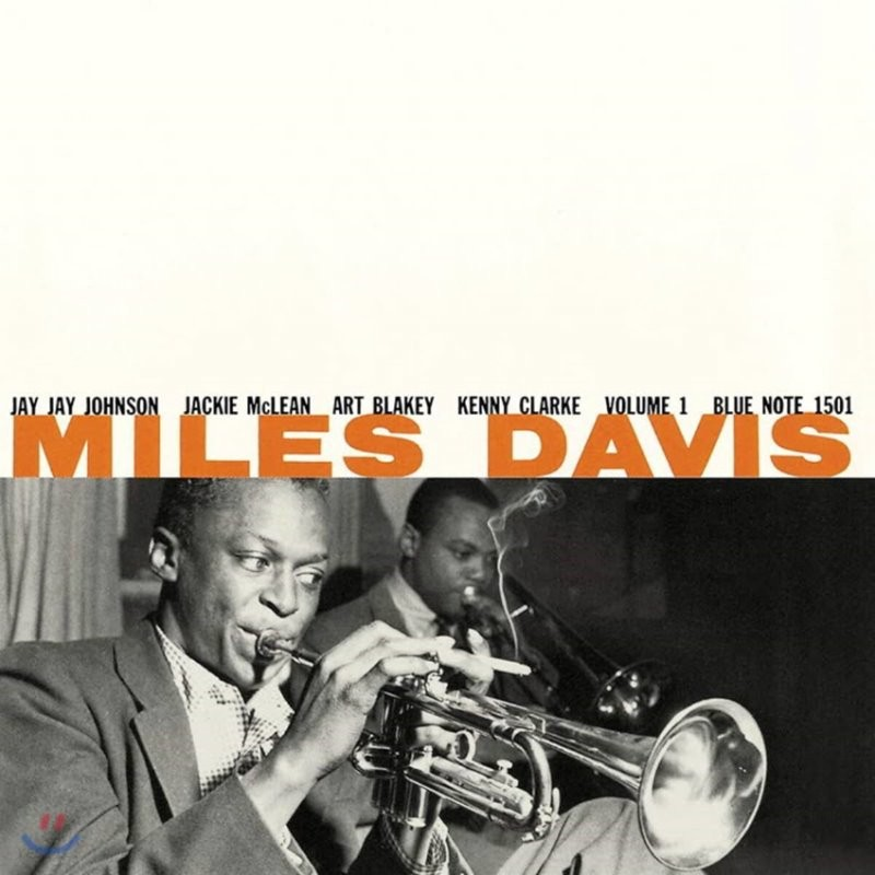 Miles Davis (마일즈 데이비스) - Miles Davis Vol. 1