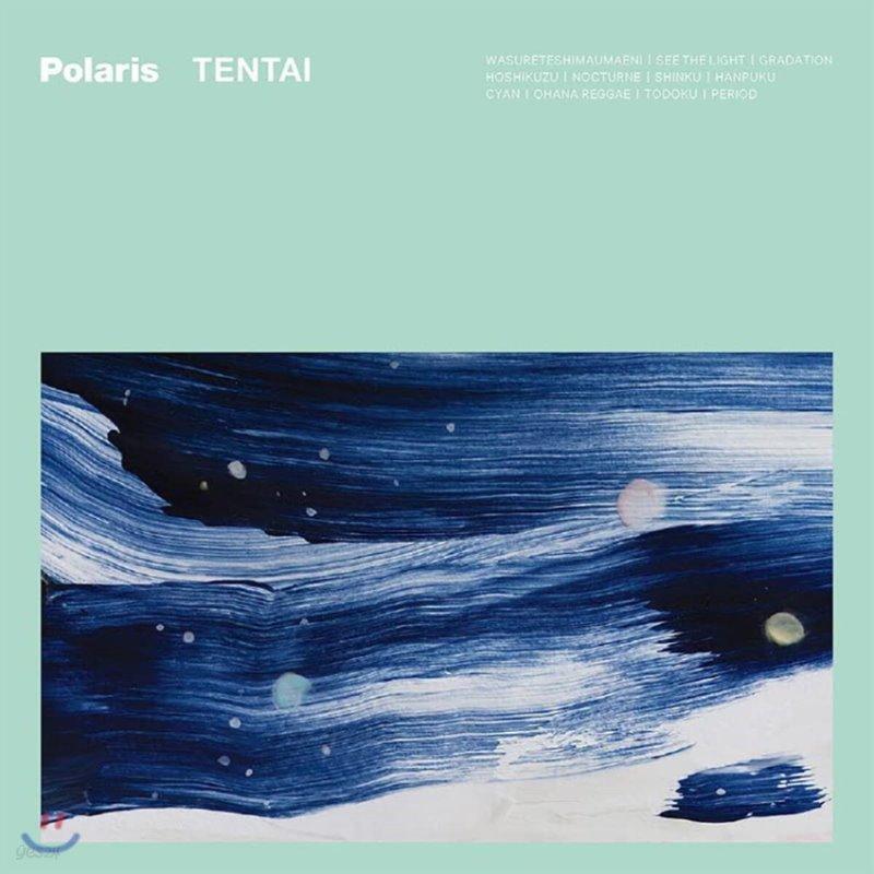 Polaris (폴라리스) - Tentai [LP]