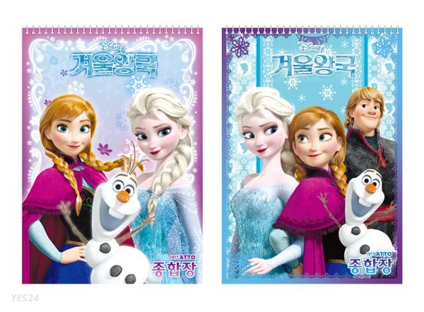 디즈니 겨울왕국 종합장 1000 (10권 세트)