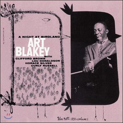 Art Blakey (아트 블래키) - A Night At Birdland. Vol. 1