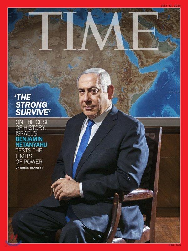 Time (주간) - Asia Ed. 2019년 07월 22일