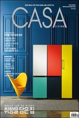 월간 CASA LIVING 2019년 08월호