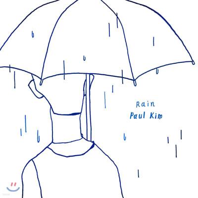 폴킴 (Paul Kim) - 비