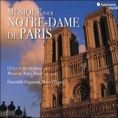 Ensemble Organum 기욤 드 마쇼: 노트르담 미사 (Guillaume De Machaut: Musique Pour Notre-Dame de Paris)