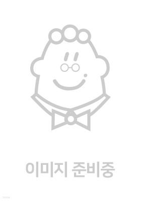 [THND] 페코 4단 접착 메모지 (랜덤)