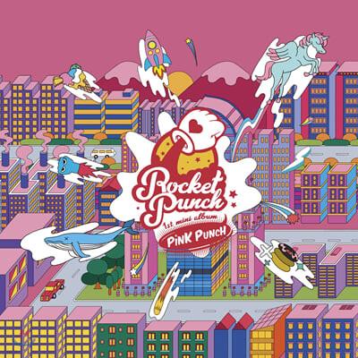 로켓펀치 (Rocket Punch) - 미니앨범 1집 : Pink Punch