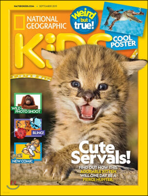 National Geographic Kids (월간) : 2019년 09월