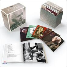 빌헬름 박하우스 데카 녹음 전집 (Wilhelm Backhaus - The Complete Decca Recordings)
