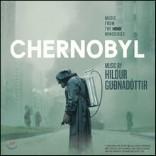 `체르노빌` HBO 드라마음악 (Chernobyl OST by Hildur Guonadottir)