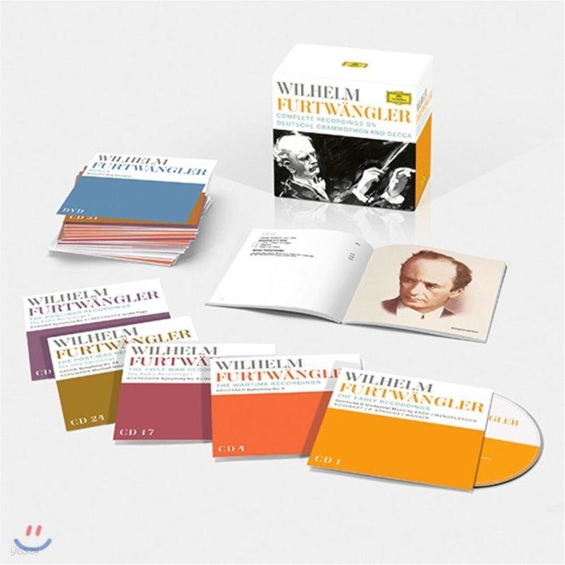 빌헬름 푸르트뱅글러 DG, 데카 녹음 전집 (Wilhelm Furtwangler - Complete Recordings on DG and Decca)