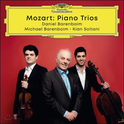 Daniel Barenboim 모차르트: 6개의 피아노 트리오 전곡집 (Mozart: Piano Trios)