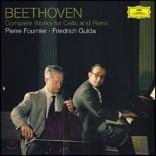 Pierre Fournier / Friedrich Gulda 베토벤: 첼로 소나타 전곡집