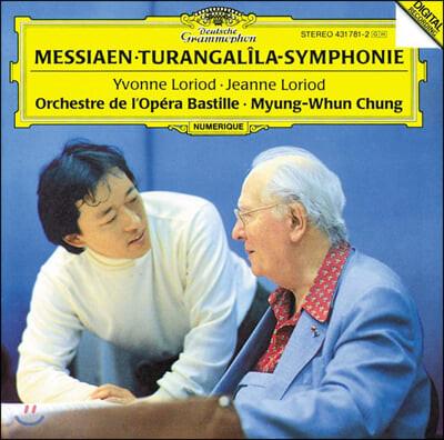 정명훈 - 메시앙: 투랑갈릴라 교향곡 (Messiaen: Turangalila Symphony)