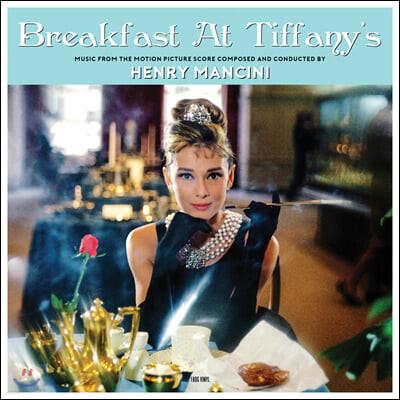 티파니에서 아침을 영화음악 (Breakfast at Tiffany's OST by Henry Mancini) [핑크 컬러 LP]