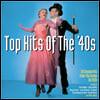 1940년대 히트곡 모음집 (Top Hits of the '40s)