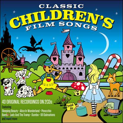 월트 디즈니 어린이 영화 음악 모음집 (Classic Children's Film Songs)