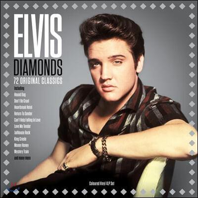 Elvis Presley (엘비스 프레슬리) - Diamonds [마블 컬러 4LP]
