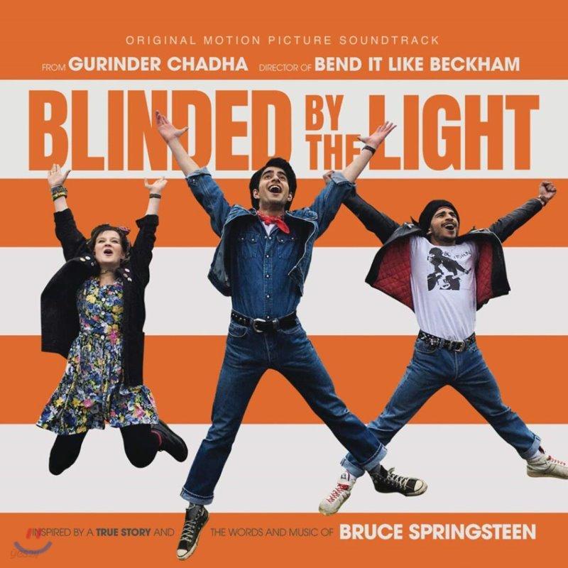 블라인디드 바이 더 라이트 영화음악 (Blinded By The Light OST)