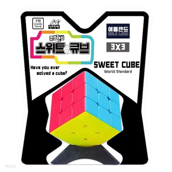 [YES24 배송]큐브랜드 3x3 스위트큐브 / 유아 큐브 블럭 장난감