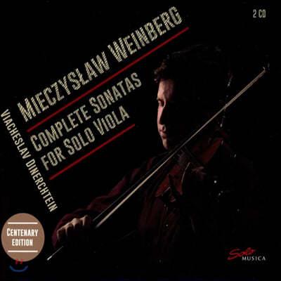Viacheslav Dinerchtein 바인베르크: 비올라 소나타 1-4번 (Weinberg: Complete Sonatas for Solo Viola)