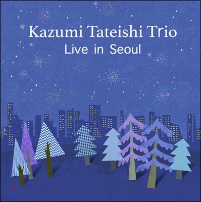 Kazumi Tateishi Trio (카즈미 타테이시 트리오) - Live in Seoul