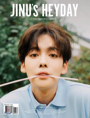 김진우 - JINU's HEYDAY [SOFT + BOLD/ SET]