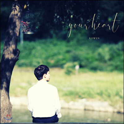 로웬 (Rowen) - Your Heart