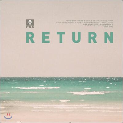 PAX - Return