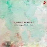 김성혜 바이올린 - 봄 여름 가을 겨울 다시 봄 (Sunrise Sunset :ll)