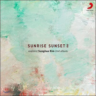 김성혜 바이올린 2집 - 봄 여름 가을 겨울 다시 봄 (Sunrise Sunset :ll)