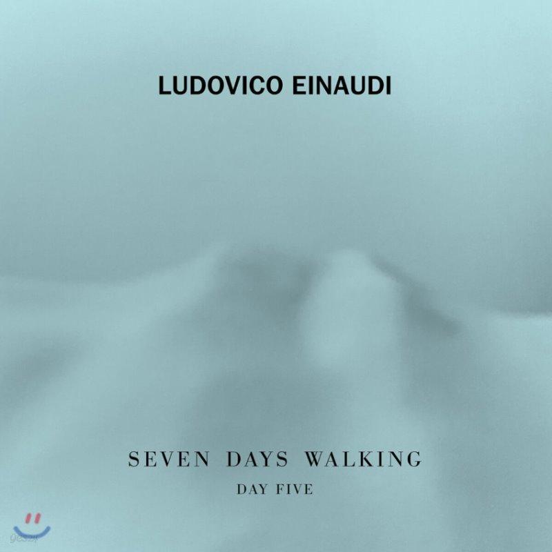 루도비코 에이나우디 - 7일 간의 산책, 다섯 번째 날 (Ludovico Einaudi - Seven Days Walking, Day 5)