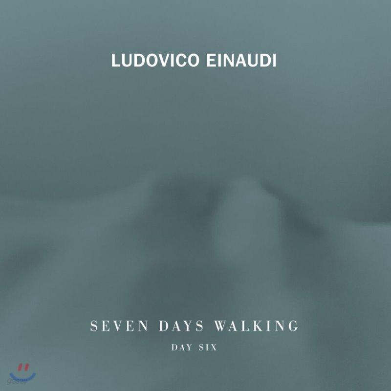 루도비코 에이나우디 - 7일 간의 산책, 여섯 번째 날 (Ludovico Einaudi - Seven Days Walking, Day 6)