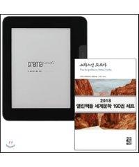 예스24 크레마 카르타G+열린책들 190 세계문학 전집 2018 특별세트 (전190권)eBook 세트