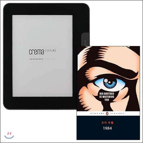 예스24 크레마 카르타G+펭귄클래식 베스트100 (전100권)eBook 세트