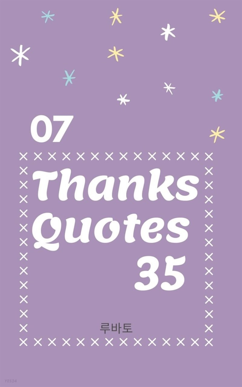 07 Thanks Quotes 35