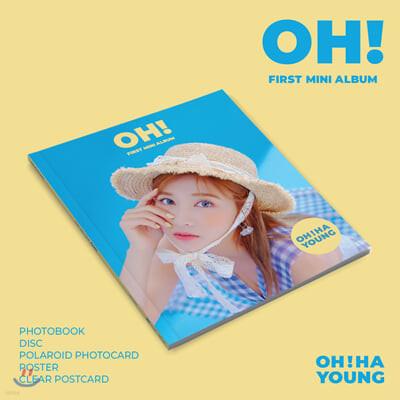 오하영 - 미니앨범 1집 : OH!