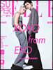 Super ELLE China 슈퍼 엘르 차이나 : 2019년 가을호 세훈 & 찬열 (EXO-SC) 화보 수록 (핸디 사이즈 / 엽서 2종 포함)