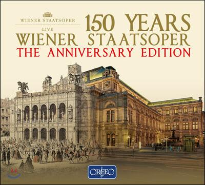 빈 국립 오페라 극장 150주년 기념 에디션 (150 Years: Wiener Staatsoper)