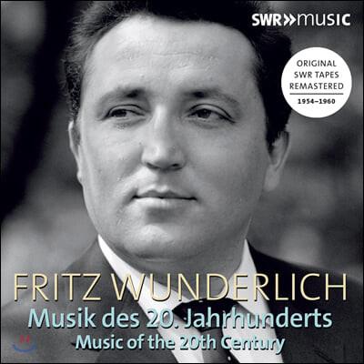 프리츠 분덜리히가 부르는 20세기 음악 (Fritz Wunderlich - Music of the 20th Century)