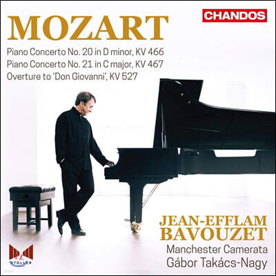 Jean-Efflam Bavouzet 모차르트: 피아노 협주곡 4집 - 장 에플람 바부제