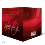 샨도스 레이블 창립 40주년 기념 앨범 (Landmarks - 40 Years of Chandos)
