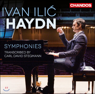 Ivan Ilic 하이든: 교향곡 92, 75, 44번 [피아노 독주 편곡 버전] (Haydn: Symphonies Transcribed for Piano)