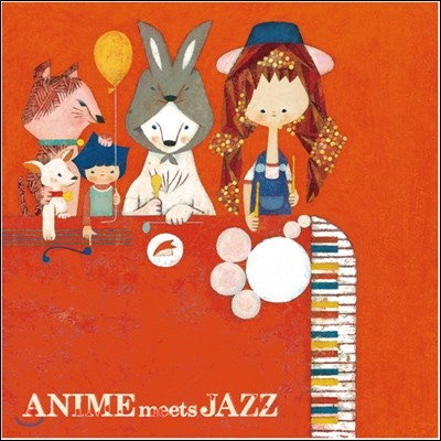 Kazumi Tateishi Trio - Anime Meets Jazz ~Cheerful Songs~