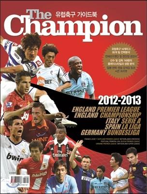 The Champion 2012~2013 유럽축구 가이드북
