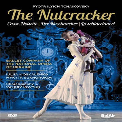차이코프스키: 호두까기 인형 (Tchaikovsky: The Nutcracke) (DVD) (2019) - Ballet Company of the National Opera of Ukraine
