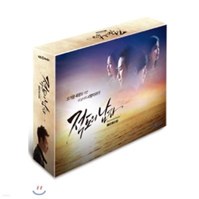 KBS 드라마 : 적도의 남자 - 감독판 (11disc+화보집)- 84p 하드커버 화보집+대본집 1권(8회차분)